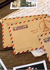 Міні вінтажний ретро конверт №4
